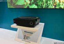 80英寸价格破2万 海信4K激光电视L5解析