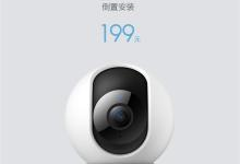 全新小米米家智能摄像机云台版发布