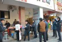 咸阳市4月份城区餐饮业油烟污染专项整治情况