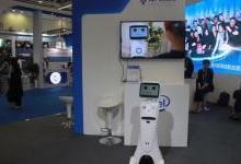 英特尔——创新生态助力人工智能产业发展