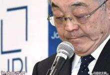 JDI与中韩竞争激烈陷最大亏损 急需转型