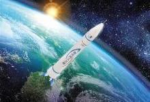 首枚商业火箭首飞成功 这些技术值得关注