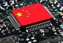 """从美国集成电路的发展看""""中国芯""""困境"""