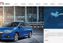全球汽车行业一周资讯