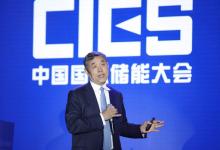 李俊峰:新时代的能源变革与储能技术
