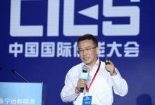 南都电源王大为:基于能源互联网的储能商业化应用