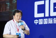 王仲颖:储能电动汽车如何改变世界