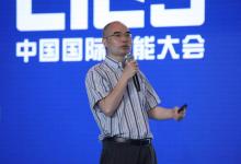 朱彤:对储能商业模式与政策的思考