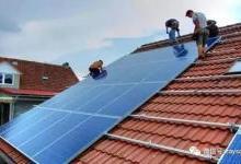 不同屋顶的光伏电站装机量有多少?