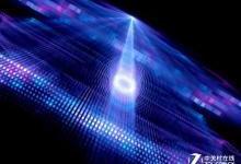 量子通信4大安全优势 抵御网络攻击