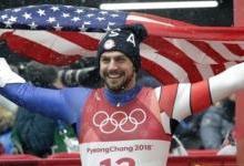 美国队凭借3D打印雪橇获得冬奥会银牌