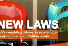 遥控停车等ADAS功能助力自动驾驶