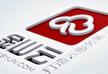金山软件Q1营收12.64亿元