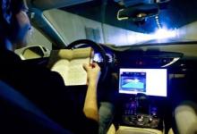英特尔无人车闯红灯 原因或受摄像头电磁干扰