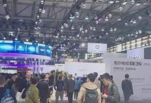 """中国家电企业海外""""火拼"""" 谁是下一个收购目标?"""