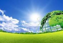 上海4月全社会用电量同比增长1.3%