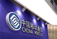 中国移动4G用户负增长 到底是怪谁