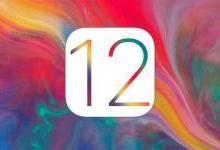 苹果WWDC2018 前瞻:有哪些值得期待?