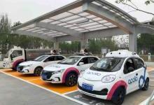 百度携L4级自动驾驶车在雄安测试打造智慧出行
