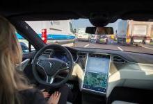 MIT让自动驾驶汽车像真人司机开车