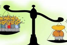 工业互联浪潮来袭,传统企业如何逆袭?