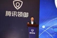 腾讯与中国联通携手发布物联网SIM卡 共建物联网安全生态体系