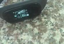 小米手环3曝光 触屏手势操作月底将发布