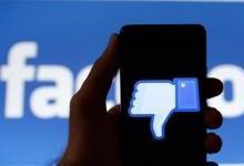 Facebook:不会赔偿270万给欧洲用户