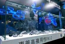 惠普3D打印:3D打印批量化将成为趋势