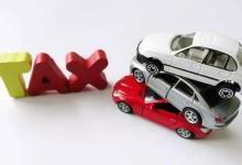 关税降低对自主车企带来什么影响?