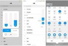 MIUI 10截图曝光:风格朝着iOS 11偏移