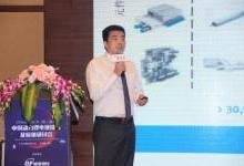 刘高亮:电池制造科学管理至关重要