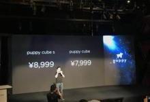 """前""""百度太子""""李明远创办小狗机器人,首款AI产品亮相"""