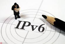 三大运营商IPv6建设如何了?