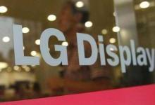 LG半透明可卷曲OLED显示器