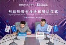 保利资本战略投资柔宇科技 加速柔性技术发展