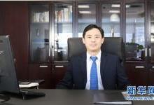 京东方张羽:中国成全球显示领域领跑者