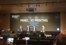 HP展示3D打印制造业的突破性应用