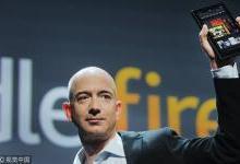 全球企业研发投入亚马逊又夺冠了