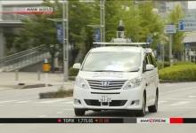 日本开展自动驾驶汽车试验