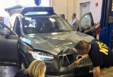 Uber无人车撞人事件最新进展