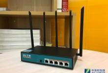 WPA3安全协议出台 WiFi设备将大换血