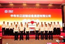 中国中车完成货车业务重组