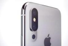 新iPhone或采用后置三镜头 增强变焦功能