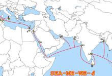 SeaMeWe-4金奈段维护影响互联网连接