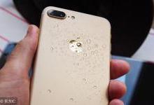"iPhone7Plus""小小零部件""卖出天价"