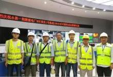 越南永新1号机通过168试运行