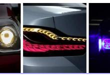 汽车照明三国争霸:LED/OLED/激光车灯