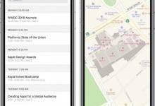 苹果更新WWDC应用:iOS 12降临进入倒计时