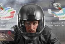 双层AR显示器或将用于智能头盔